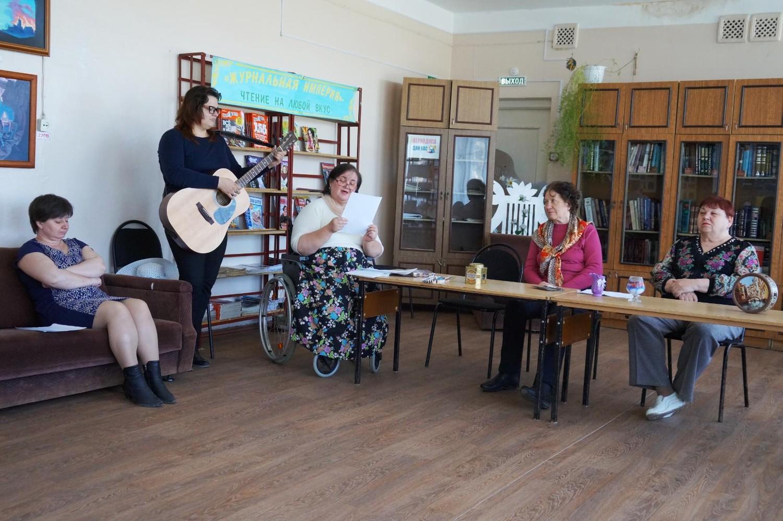 В центральной библиотеке состоялось очередное заседание литературного клуба родник